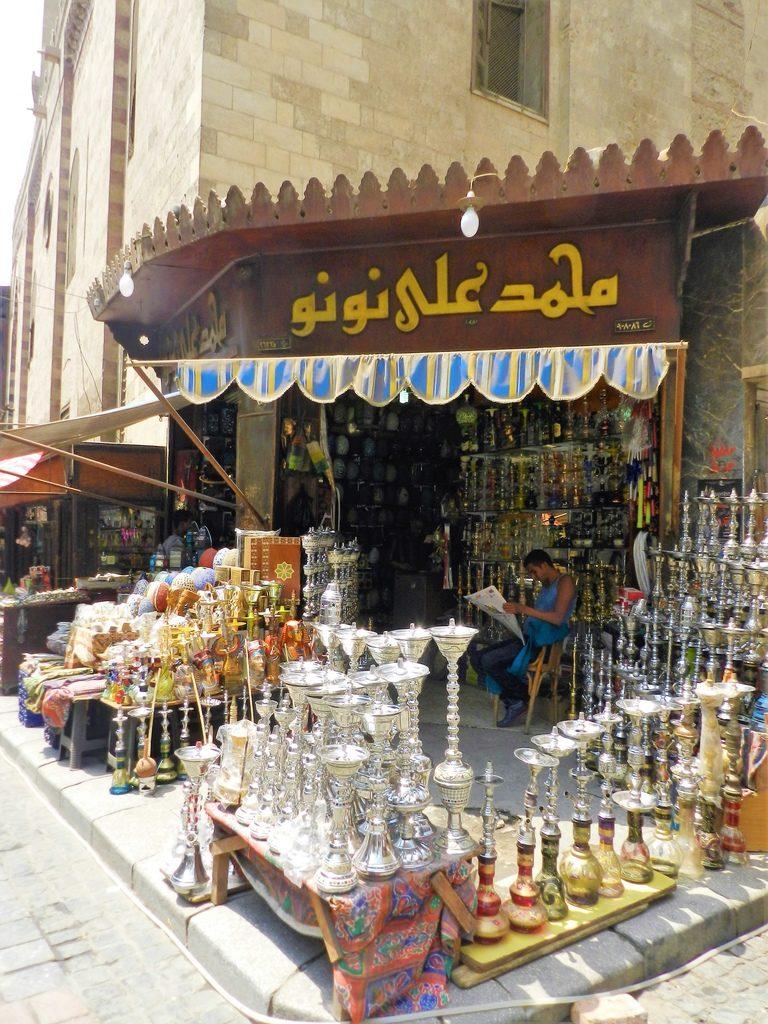Cairo Central